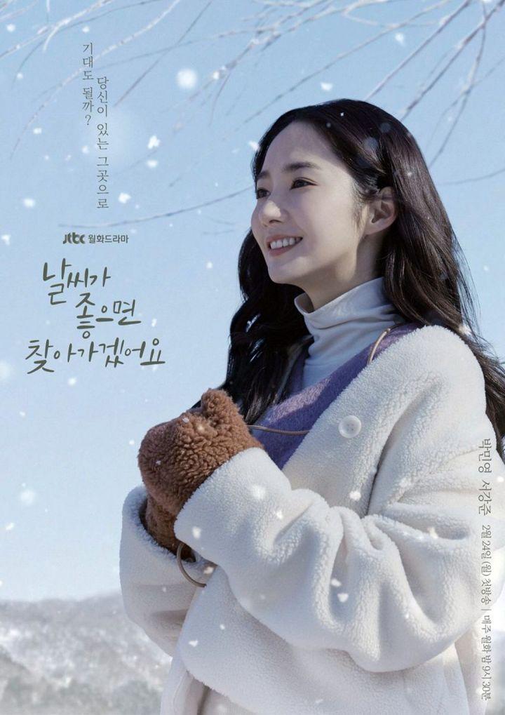 Park Min Young Sebagai Mok Hae Won