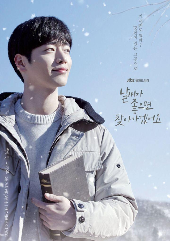 Seo Kang Joon Sebagai Im Eun Sub