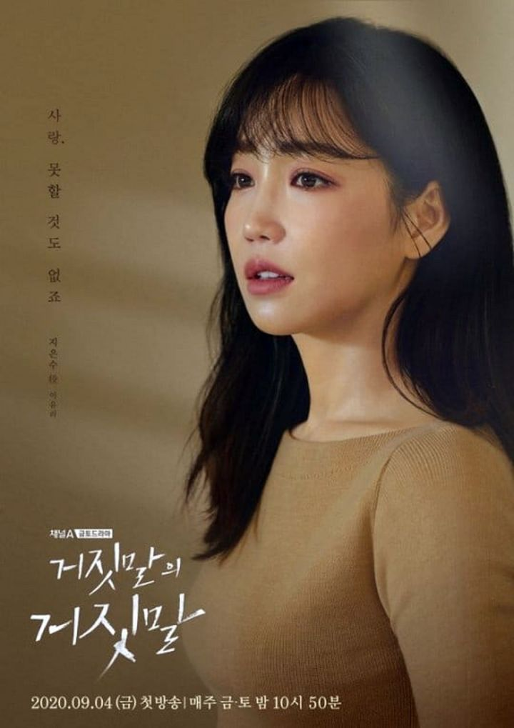 Lee Yoo Ri Sebagai Ji Eun Soo