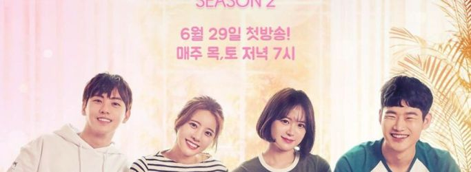 Love Playlist Season 2