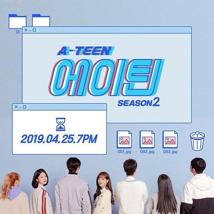 A TEEN 2 Poster