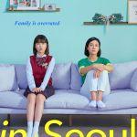 IN-SEOUL
