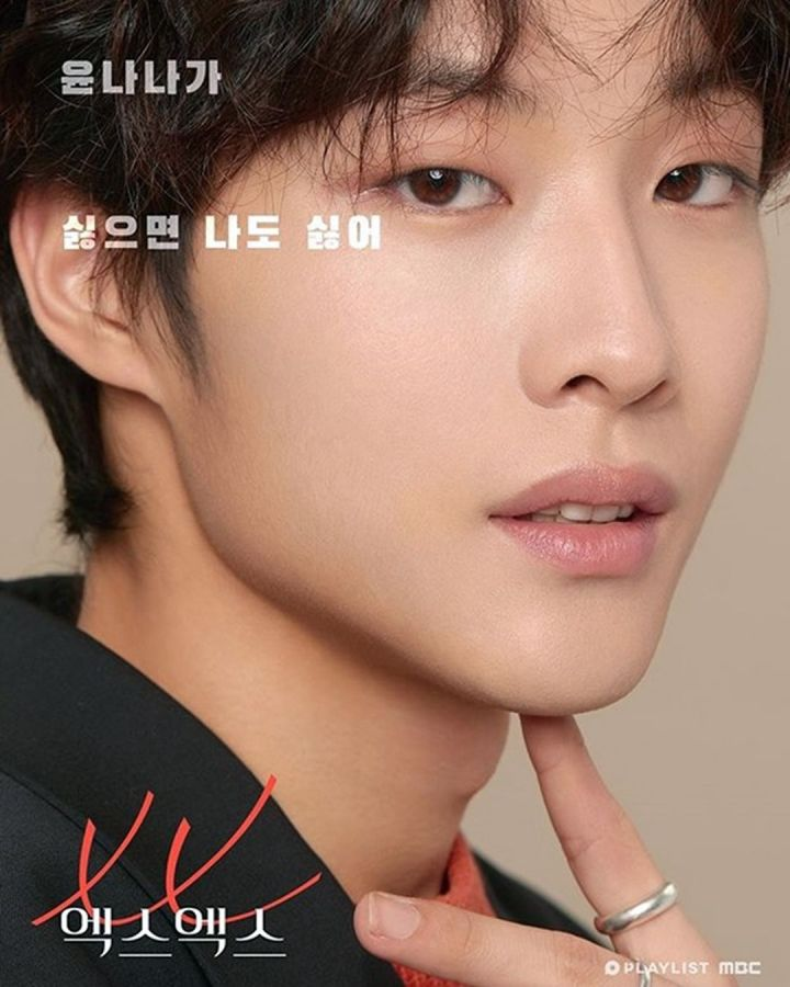 Lee Jong Won Sebagai Wang Jung Deun Jayden