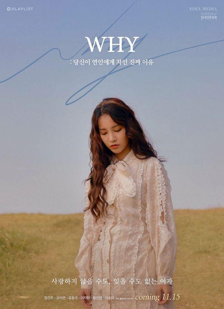 Lee So Hee Sebagai Yeo Joo Hyun