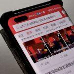 Render Huawei Nova 8 Pro Bocor