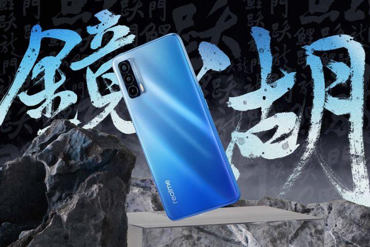 Lake Blue Realme V15 5G
