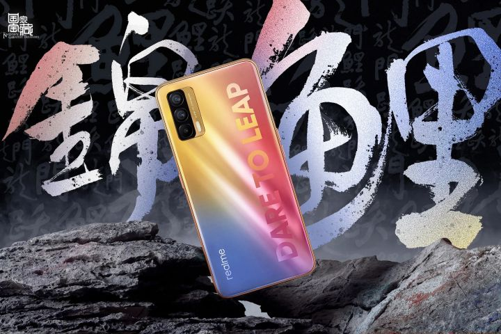 Realme V15 5G Diluncurkan Di Cina