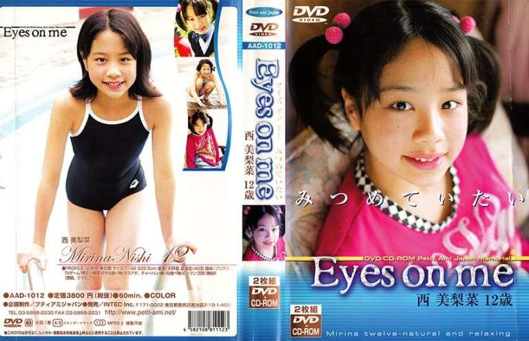 [AAD-1012]Eyes On Me みつめていたい 西美梨菜
