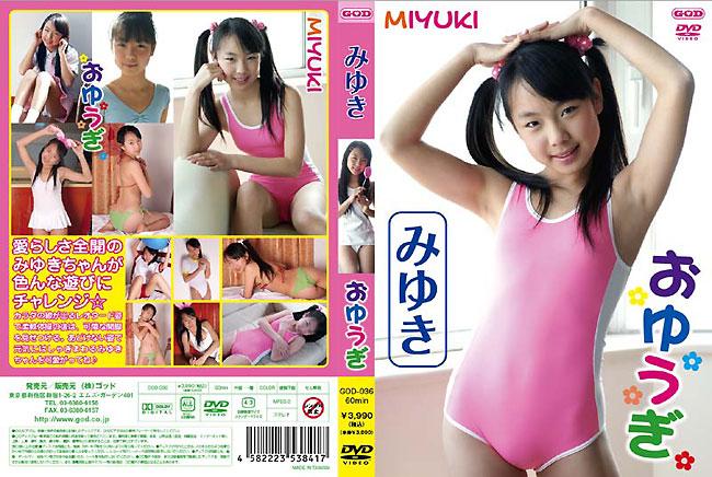 [GOD-036] Miyuki みゆき, おゆうぎ