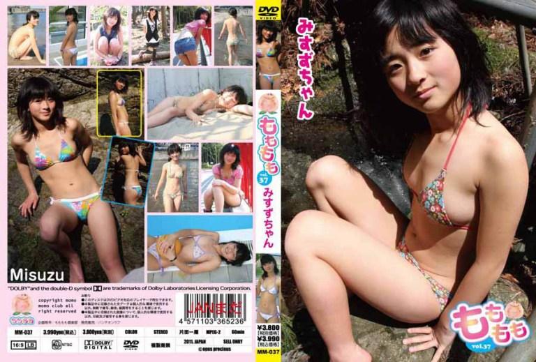 [MM-037] Misuzu Tanaka 田中美鈴 – ももももvol.37 みすずちゃん