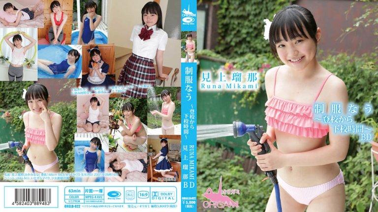 [ORGLB-022]制服なう~登校から下校時間~ BD 見上瑠那