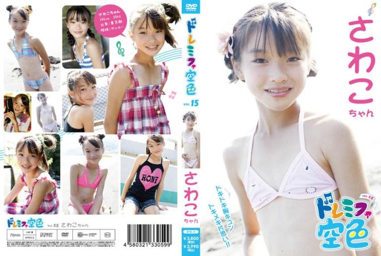 [RFN-015] さわこちゃん Sawako Chan – ドレミファ空色vol.15