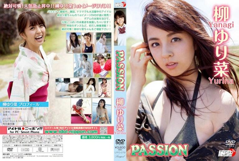 [LPFD-279] Yurina Yanagi 柳ゆり菜 – PASSION