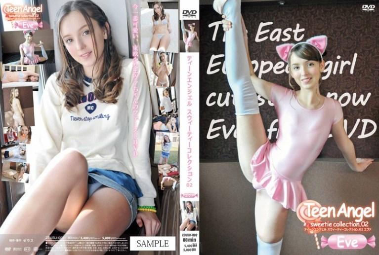 [ZEUSU-002]Eve エヴァ Teen Angel sweetie collection.02