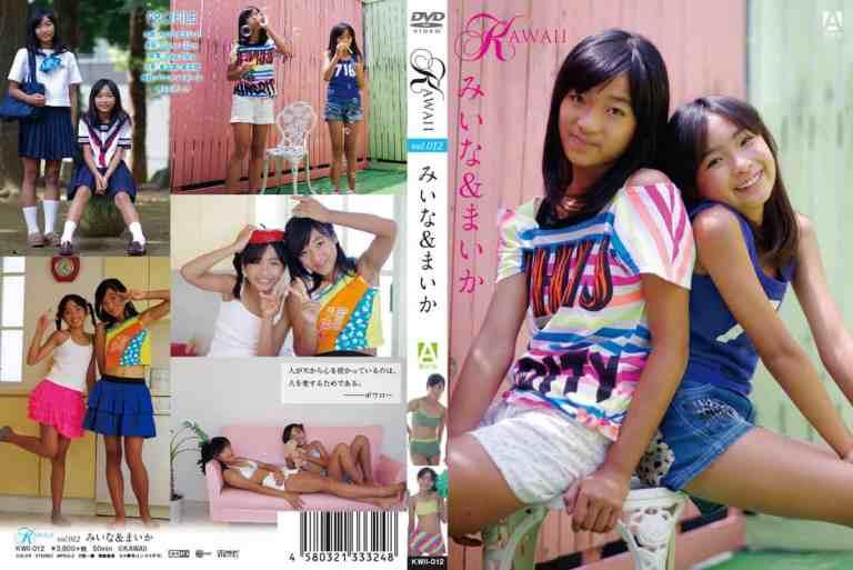 [KWII-012]KAWAII vol.012 みいな まいか