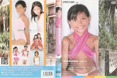 [SEA-1001]MEKONG vol 1 カンボジアからの風