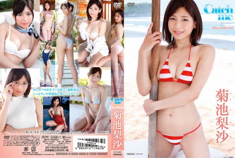 [TSDS-42227] Risa Kikuchi 菊池梨沙 – Catch me
