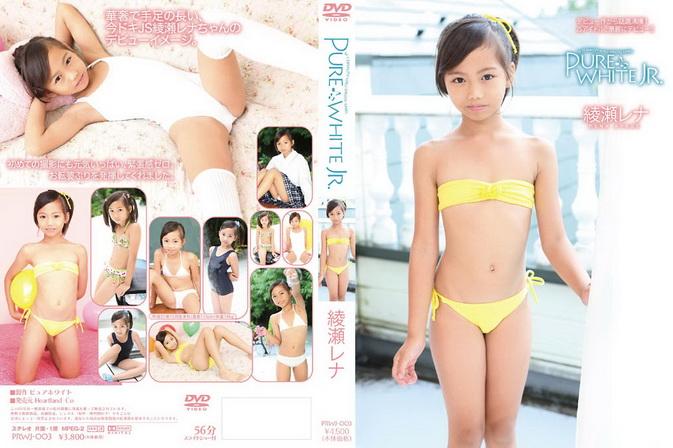 [PRWJ-003]Pure White Jr. 綾瀬レナ