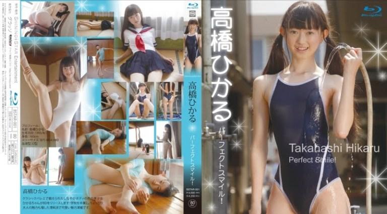 [BSTAR-001] Hikaru Takahashi 高橋ひかる – パーフェクトスマイル!