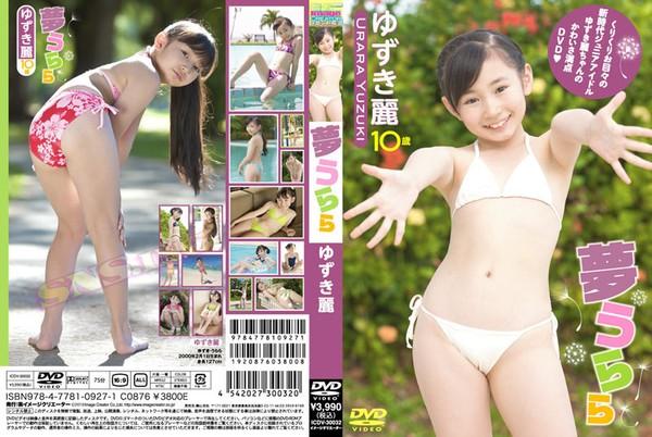 [ICDV-30032] ゆずき麗 Urara Yuzuki – ゆずき麗 夢うらら