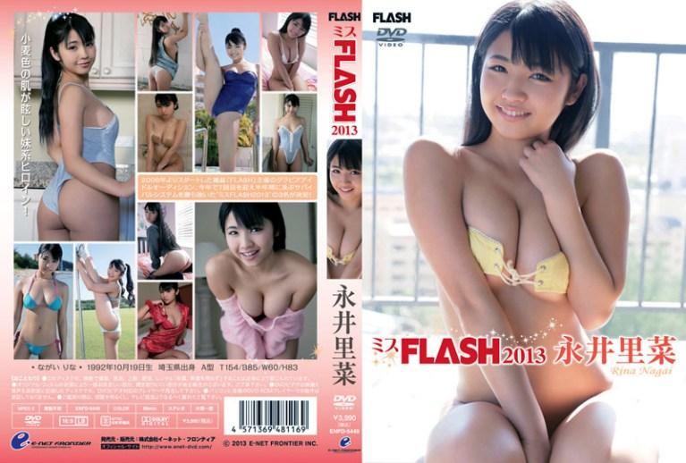 [ENFD-5449] Rina Nagai 永井里菜 – ミスFLASH2013