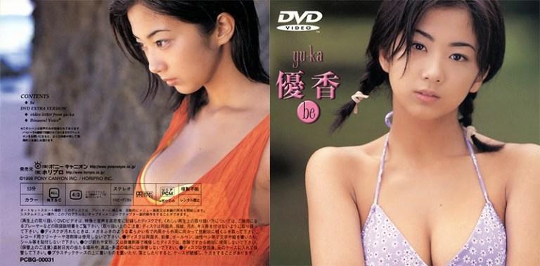 [PCBG-00031] Yuka 優香 – be
