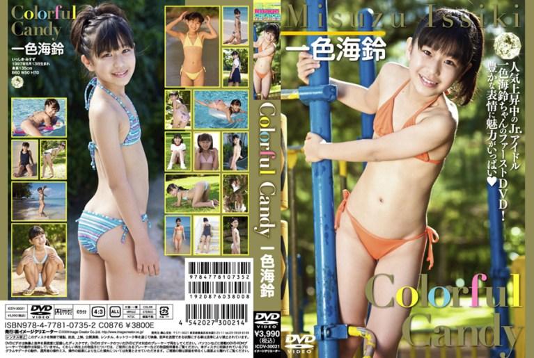[ICDV-30021] Misuzu Isshiki 一色海鈴 – Colorful Candy
