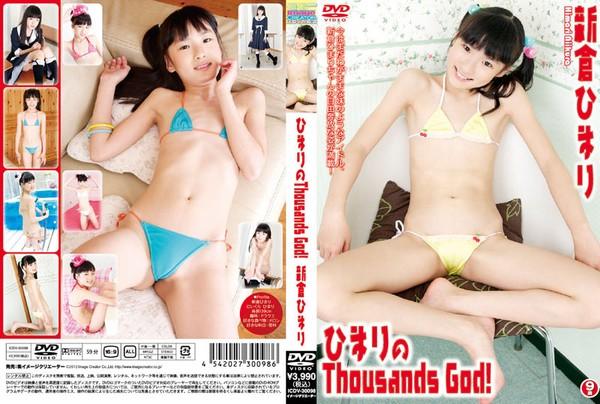 [ICDV-30098] 新倉ひまりHimari Nikura – ひまりのThousands God!