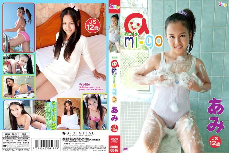 [SBKD-0046] Ami あみ – ami-go