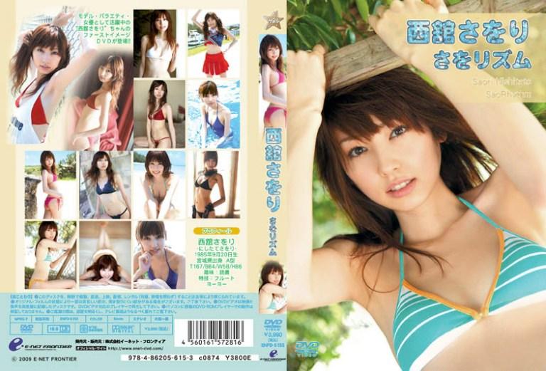 [ENFD-5155] Saori Nishitate 西舘さをり – さをリズム