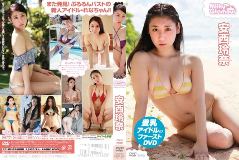 [TSDV-41521] 安西玲奈 Anzai Rena – Milky Glamour