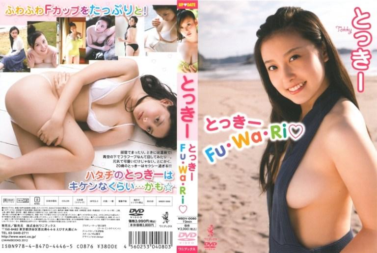 [WBDV-0080] とっきー Tokki – Fu・Wa・Ri
