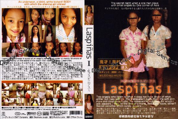 [LASD-001]Laspinas I