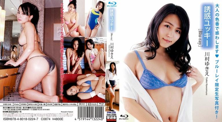[SYBD-2240] 川村ゆきえ – 誘惑ユッキー