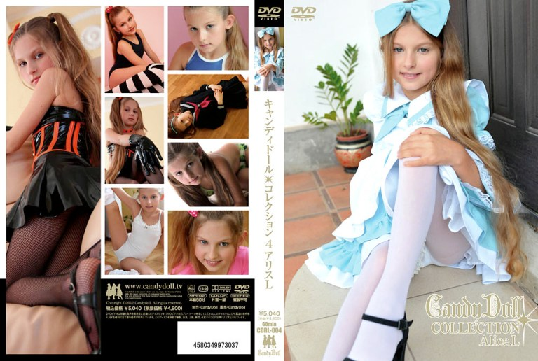 [CDRL-004] CANDY DOLL☆COLLECTION 4 アリス