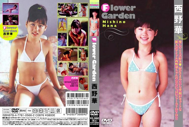 [ICDV-30009] Hana Nishino 西野華 Flower Garden