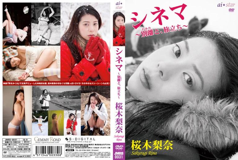 [JMRD-0031] Sakuragi Rina 桜木梨奈 – シネマ ~別離と、旅立ち~