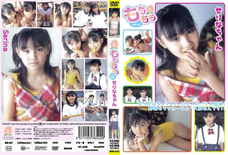 [MM-032] Serina Nagano 長野せりな, もももも vol.32 せりな