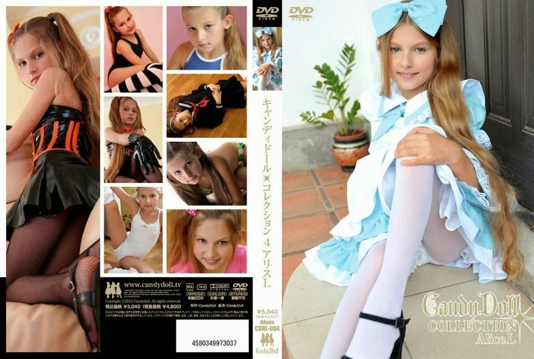 [CDRL-004]Alice L. CANDY DOLL☆COLLECTION 4 アリスL