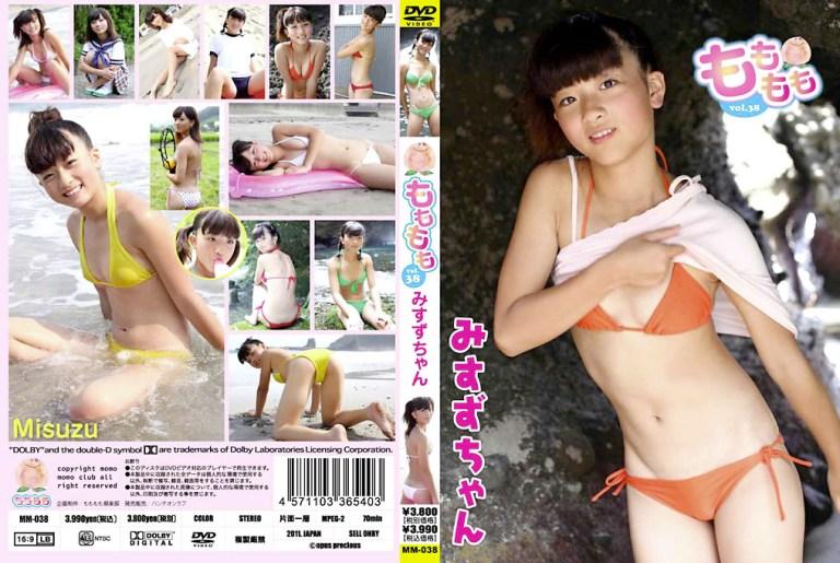 [MM-038] 田中美鈴 Misuzu Tanaka – みすずちゃん ももももVOL.38