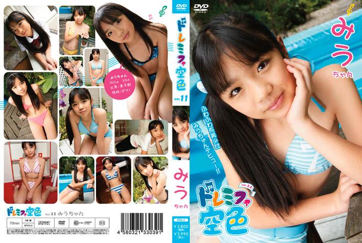 [RFN-011]ドレミファ空色 vol.11 みう