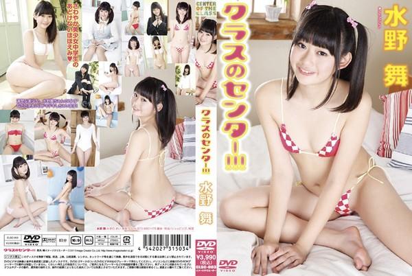 [CLSC-003] Mai Mizuno 水野舞 クラスのセンター