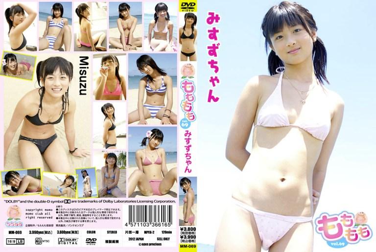 [MM-069] Misuzu Tanaka – もももも Vol.69 みすずちゃん