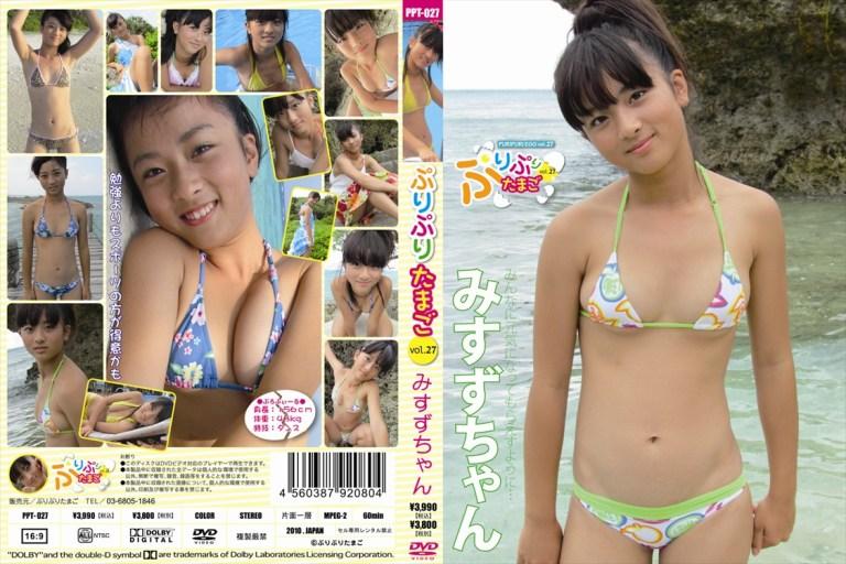 [PPT-027]ぷりぷりたまご vol.27 みすずちゃん