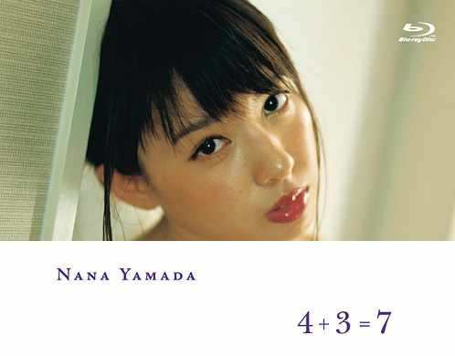 [YRXS-90002] Nana Yamada 山田菜々 – 4+3=7