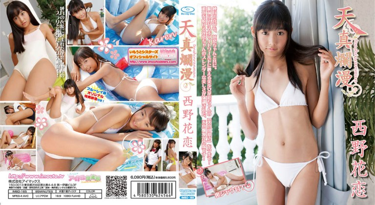 [IMBD-165] Karen Nishino 西野花恋 – 天真爛漫