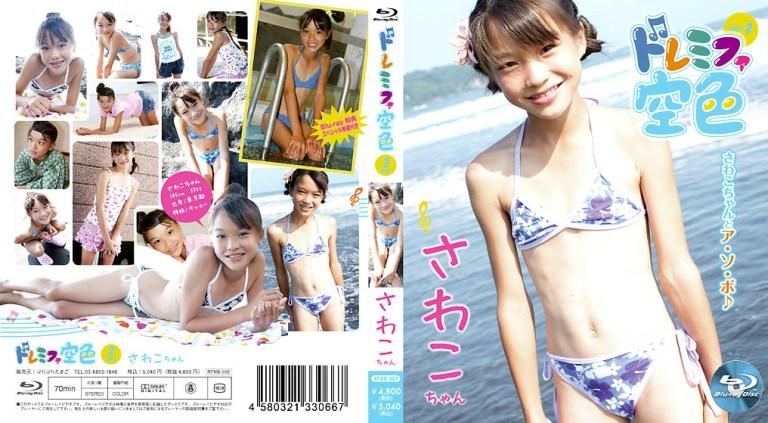 [RFNB-002]ドレミファ空色vol.02 さわこちゃん