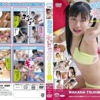 [TWCH-001] Wakana Tsukimori – 月森わかな12歳 わかなチャレンジ!!