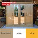 Lemari Pakaian Klasik Mewah JAF0439 4 Pintu