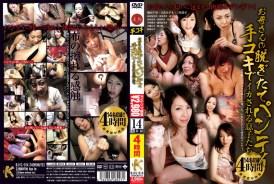 BJYG-014